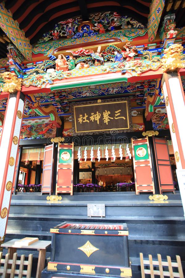 Santuário de Mitsumine em Saitama, Japão fotografia de stock royalty free