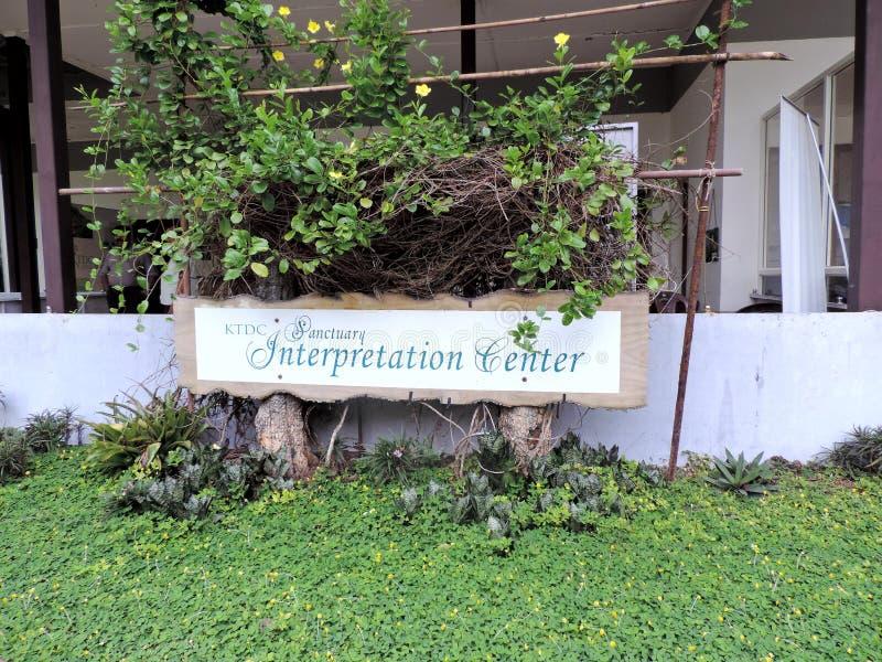 Santuário de pássaro de Kumarakom em Kerala, Índia fotografia de stock royalty free
