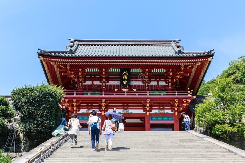 Santuário de Tsurugaoka Hachimangu em Kamakura fotos de stock royalty free