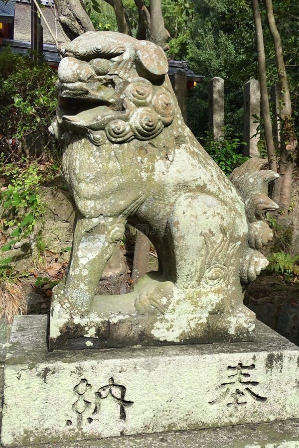 Santuário de Ujigami, um santuário xintoísmo na cidade de Uji na prefeitura de Kyoto, Japão foto de stock
