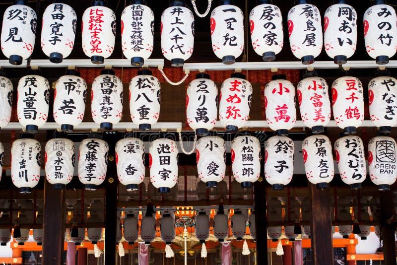 Santuário de Yasaka imagens de stock