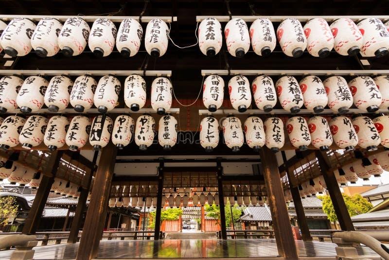 Santuário de Yasaka imagens de stock royalty free