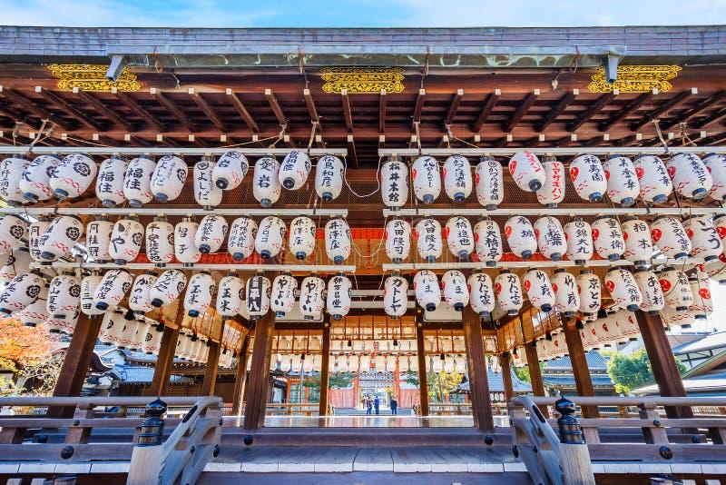 Santuário de Yasaka em Kyoto, Japão fotos de stock