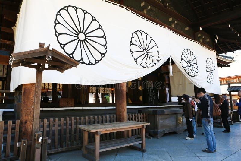 Santuário de Yasakuni foto de stock royalty free