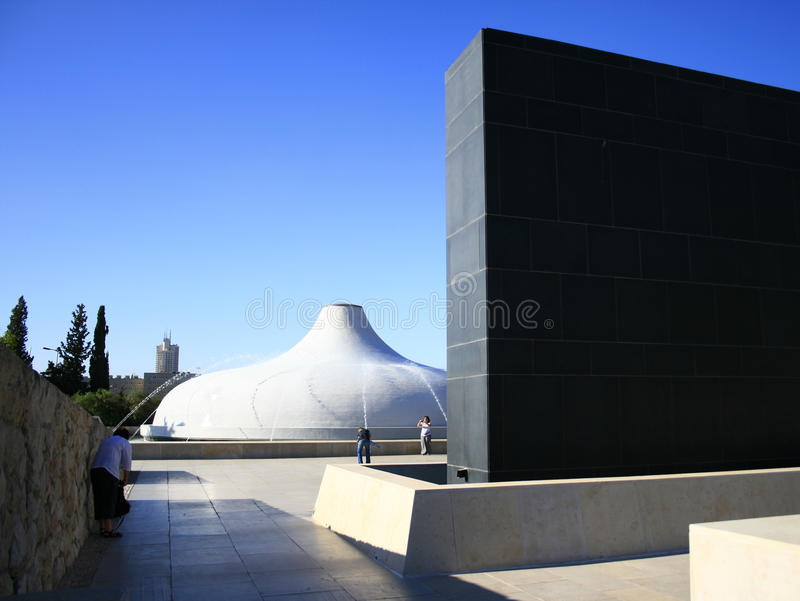 Santuário do livro - Jerusalem, Israel foto de stock royalty free