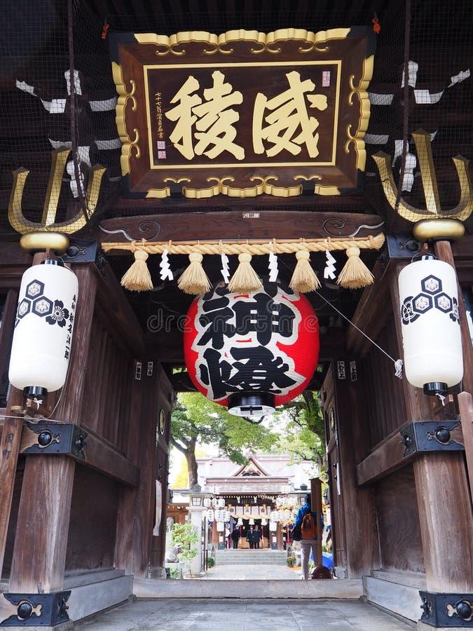 Santuário japonês em Fukuoka fotografia de stock royalty free