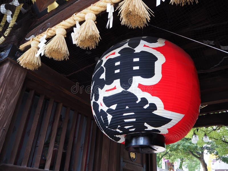Santuário japonês em Fukuoka fotografia de stock