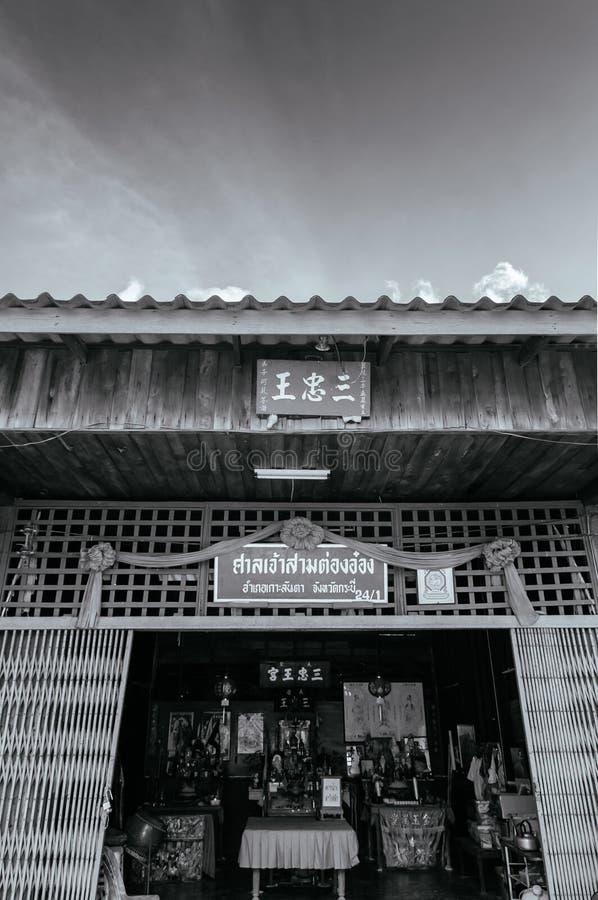 Santuário pequeno em Koh Lanta City, santuário de madeira da cidade velha de Koh Lanta foto de stock
