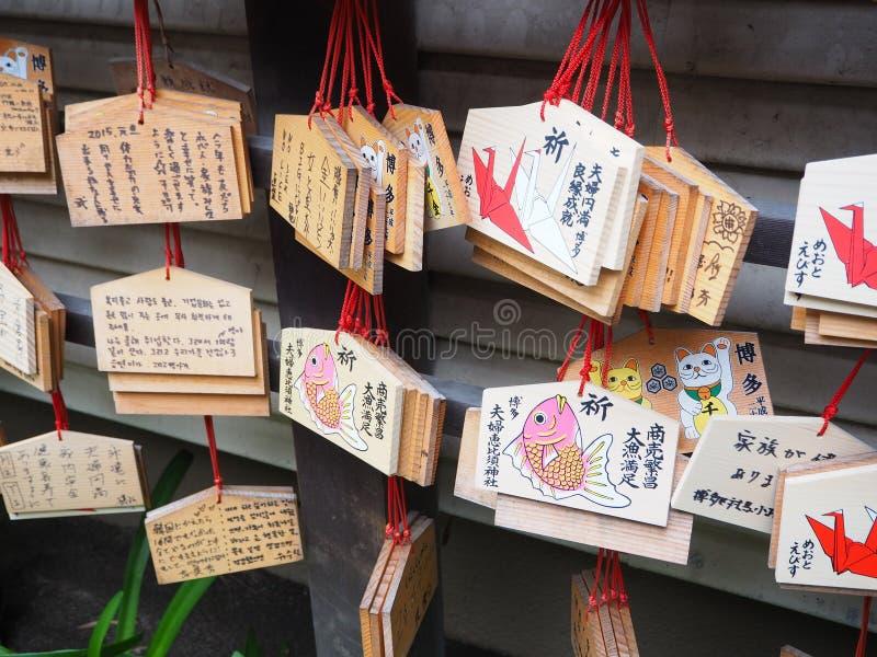 Santuario del giapponese a Fukuoka immagini stock libere da diritti