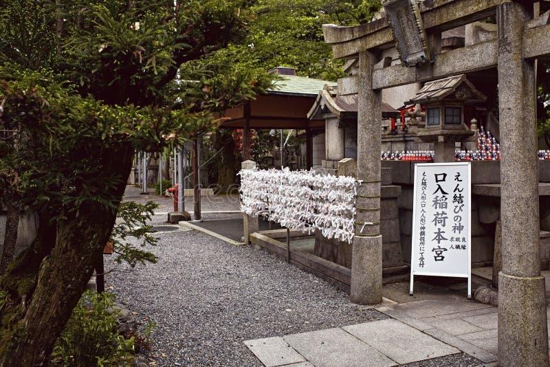 Santuario di Fushimi Inari Taisha a Kyoto, Giappone immagini stock libere da diritti