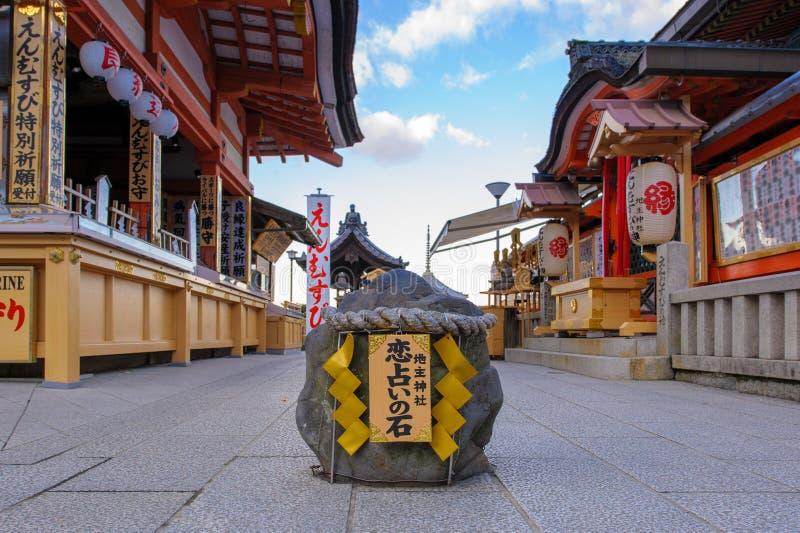 Santuario di Jishu Jinja a Kyoto fotografie stock