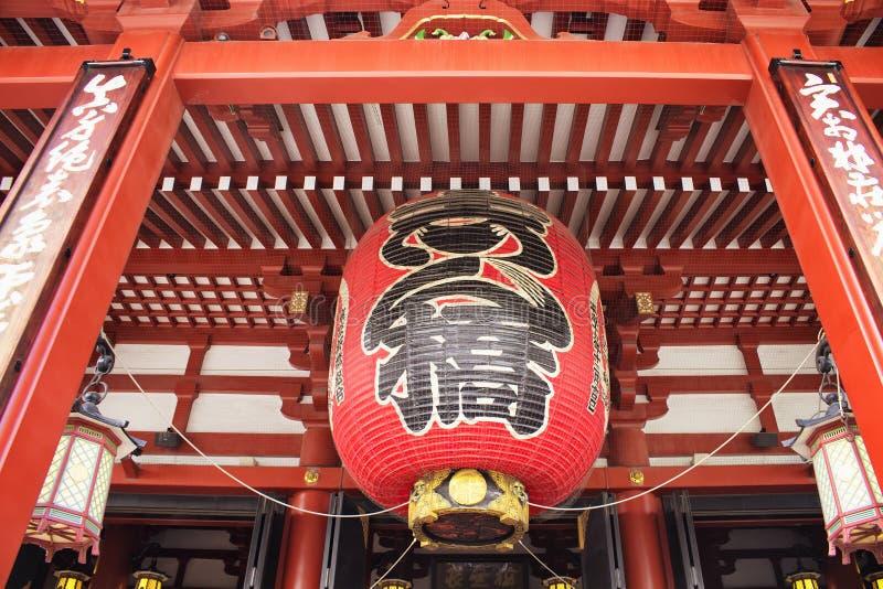 Santuario di Senso-ji fotografia stock