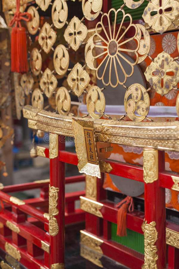 Santuario di Sumiyoshi immagini stock libere da diritti