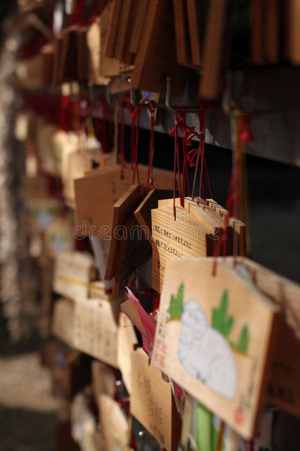 Santuario di Sumiyoshi fotografie stock