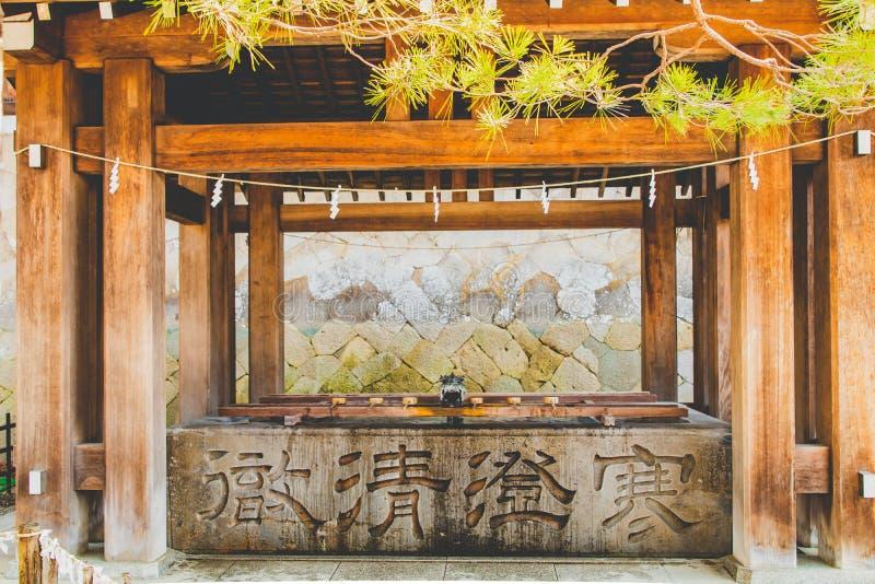 Santuario Dragon Water Font di Sakurayama Hachiman-Gu fotografia stock libera da diritti