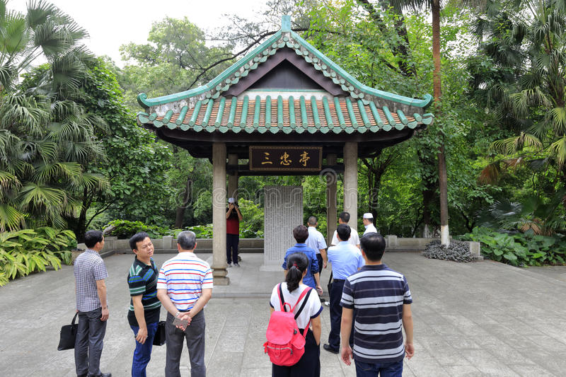 Sanzhongting (περίπτερο τριών πίστης) στο xianxian (salaf) μουσουλμανικό τέμενος, πόλη guangzhou, Κίνα στοκ φωτογραφία με δικαίωμα ελεύθερης χρήσης