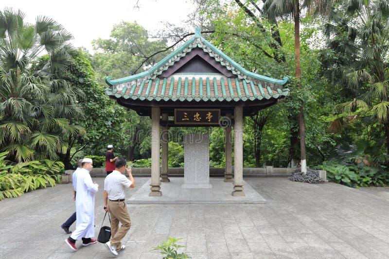 sanzhongting (三忠诚亭子)在xianxian (salaf)清真寺,广州市,瓷 免版税库存照片