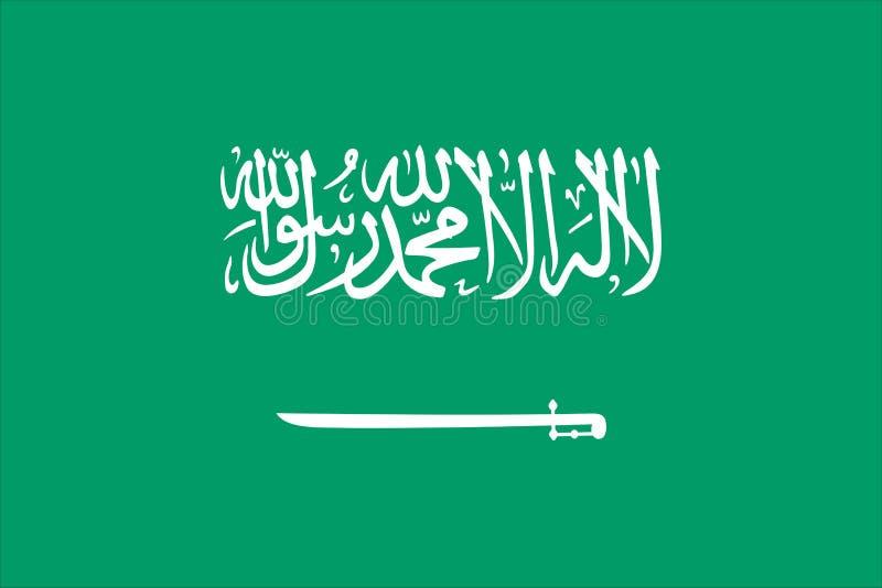 Saoudien de l'Arabie