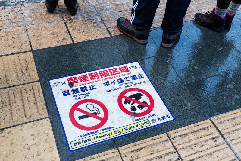 Sapporo, Japan, January 28, 2018: Japan authrorities strict on s. Moking and littering at restricted area. Featured here warning and penalty signage on street royalty free stock images