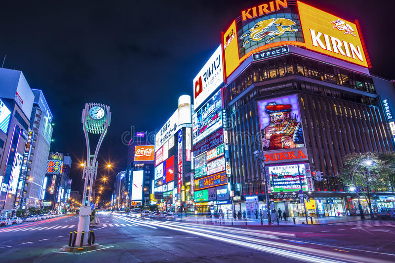 Download Sapporo Night Life District Editorial Stock Image - Image: 36162734
