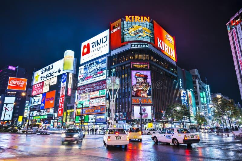 Sapporo Night Life District Editorial Stock Image