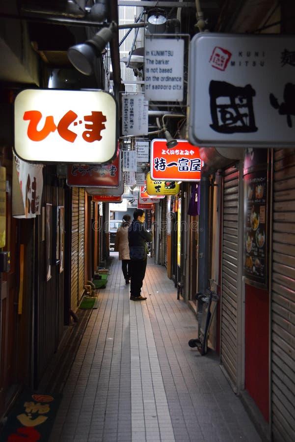 Sapporo Ramen στοκ φωτογραφίες