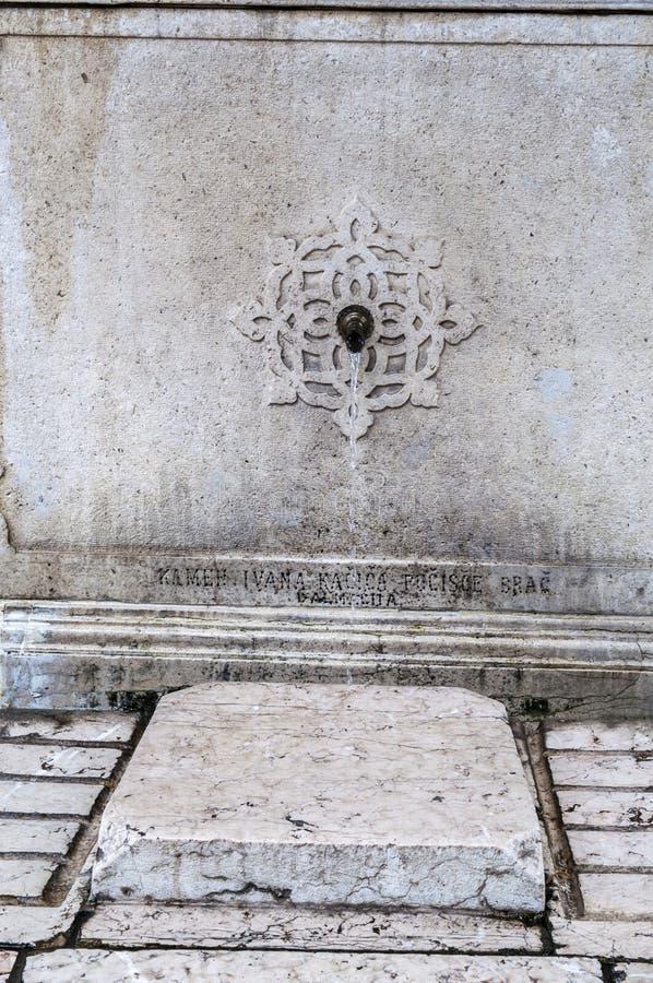 Sarajevo, Bośnia i Herzegovina, Gazi Błagamy meczet, ablucja, fontanna, podwórze, koran, Koran, drewniany, gazebo, meczet obraz stock