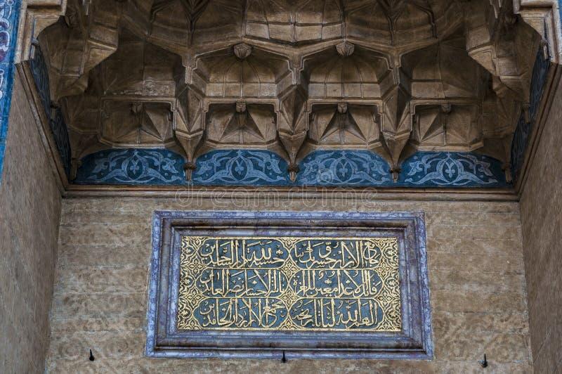 Sarajevo, Bośnia i Herzegovina, Gazi Błagamy meczet, islam, koran, Koran, meczet, Bascarsija, modlitwa, dekoracje zdjęcie stock