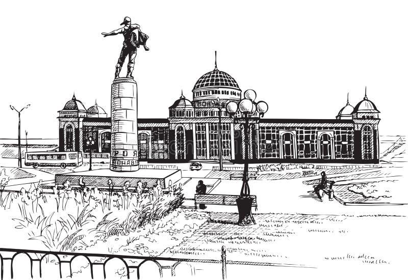 Saransk dworca miasta linia horyzontu ilustracja wektor