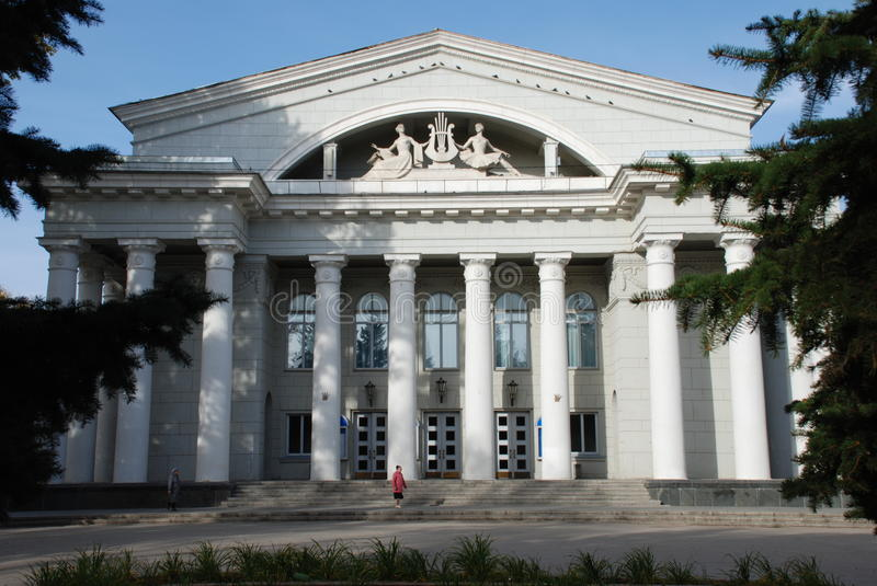 Download Saratov Academic Theater Royalty Free Stock Photography - Image: 12219037