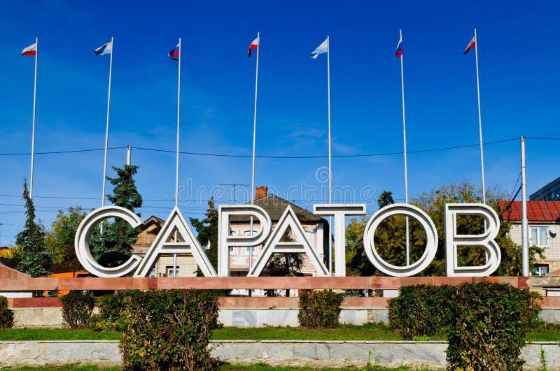 Saratov em Rússia fotos de stock royalty free
