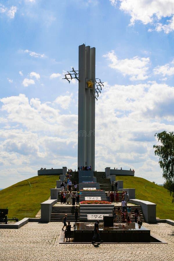 saratov Minnes- komplex ` sträcker på halsen `, ii kriger världen royaltyfri bild