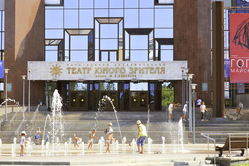 Saratov region, Russia - 08/25/2019: Facade and signboard of the new modern building of the Kiselyov Theater for Young Spectators stock photography
