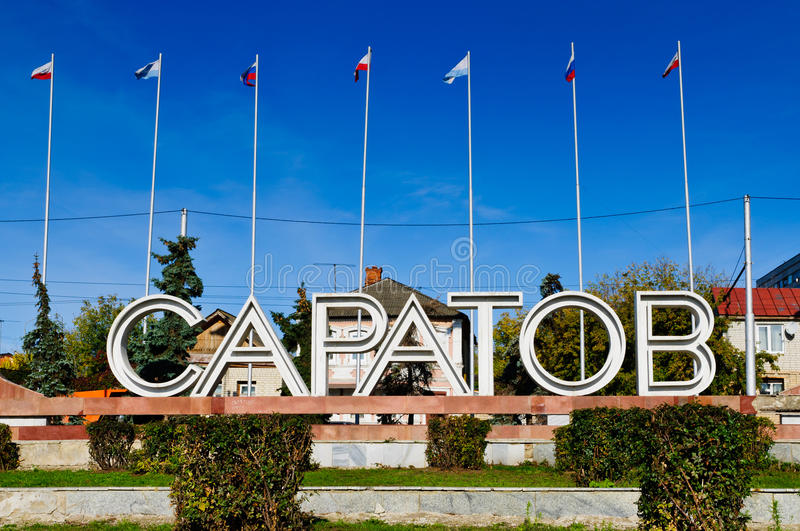 Saratov in Russia royalty free stock photos
