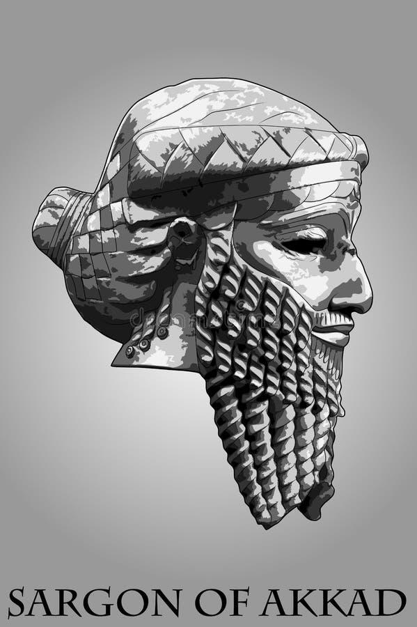 Sargon бюста Akkad каменного иллюстрация вектора