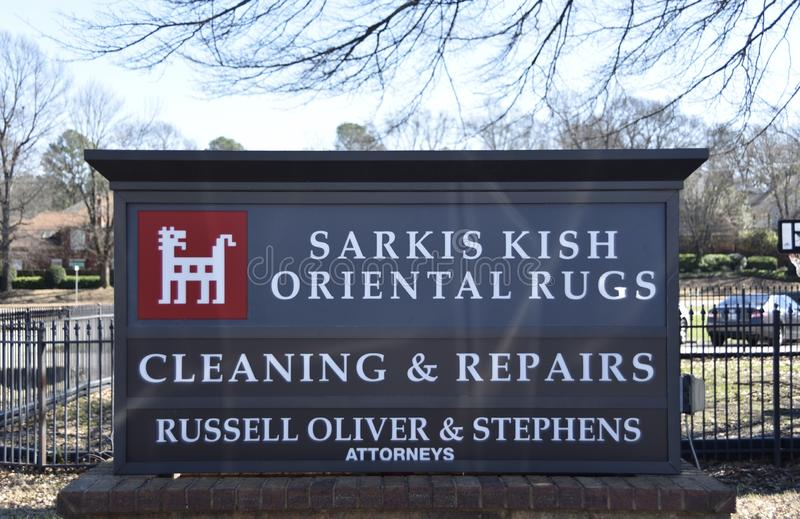 Sarkis Kish Oriental Rugs Marqee, Memphis, TN photographie stock libre de droits