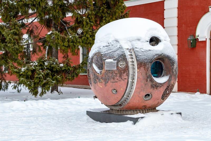Satélite del espacio en St Petersburg, Rusia fotografía de archivo libre de regalías
