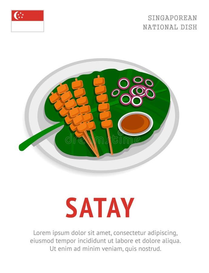 satay Εθνικό σιγκαπούριος πιάτο διανυσματική απεικόνιση