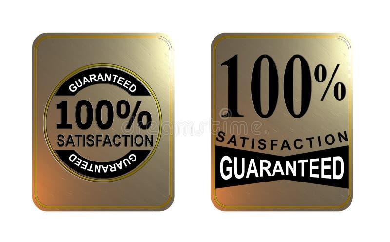 Satisfação garantida ilustração do vetor