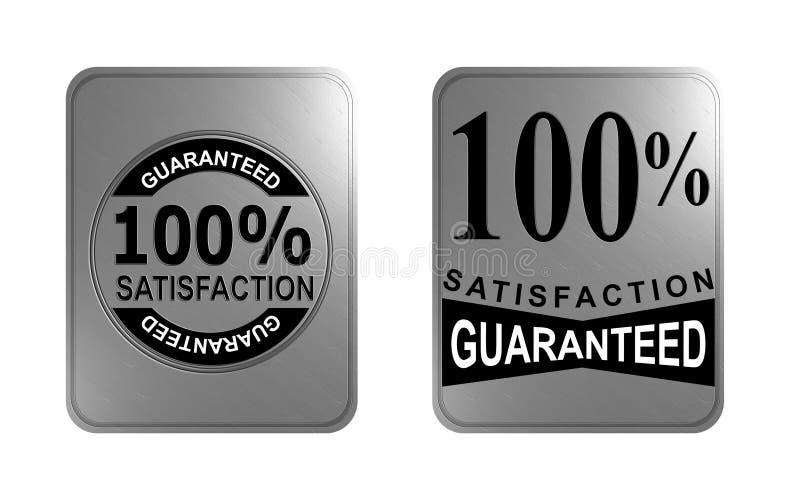 Satisfaction 100  Garantie Photo libre de droits