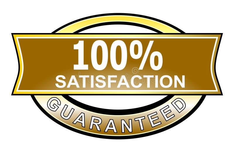 Satysfakcja Gwarantowana 100 Obraz Stock