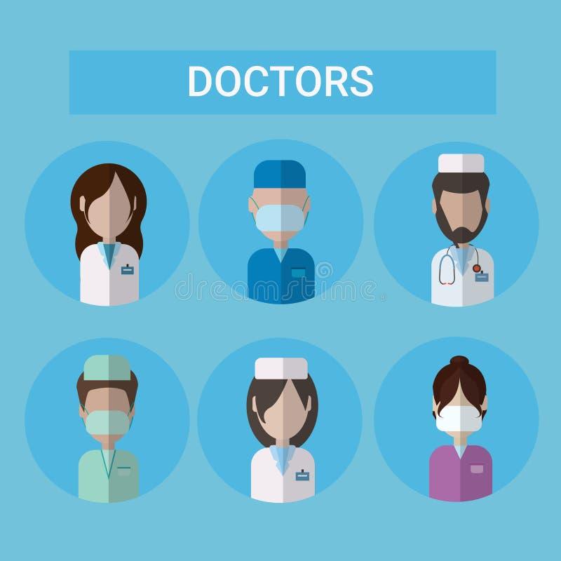 Satz Arbeitskraft-Profil-Sammlung der Doktor-Icons Clinic Medical vektor abbildung