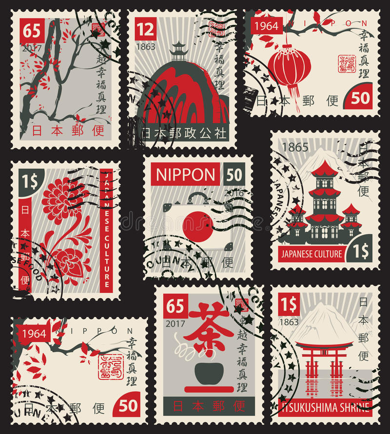 Satz Briefmarken auf dem japanischen Thema lizenzfreie abbildung