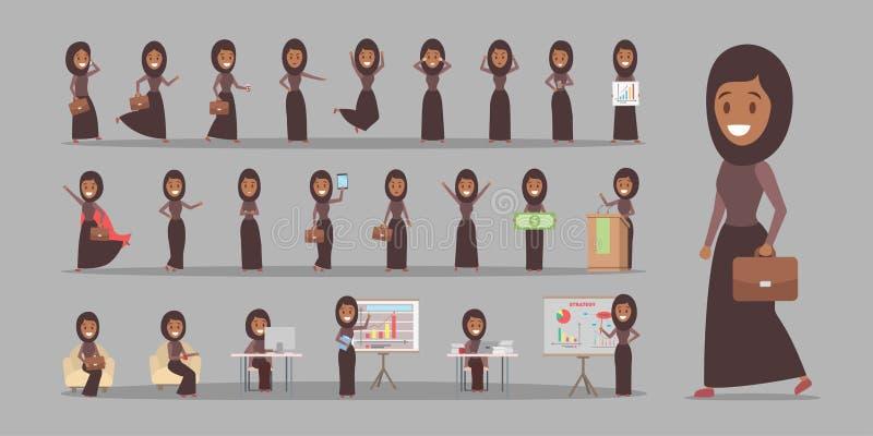 Satz der arabischen Geschäftsfrau oder des Büroangestellten vektor abbildung