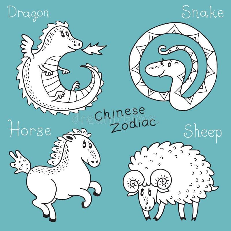 Satz der chinesischen Sternzeichen vektor abbildung