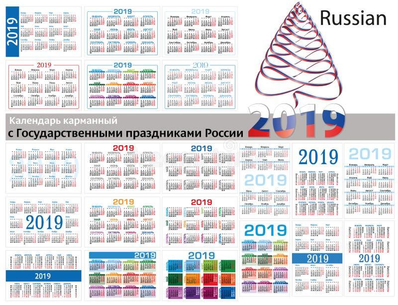 Satz einfache Taschenkalender für 2019 zwei tausend neunzehn Woche beginnt Montag Übersetzung vom Russen - Tasche lizenzfreie abbildung