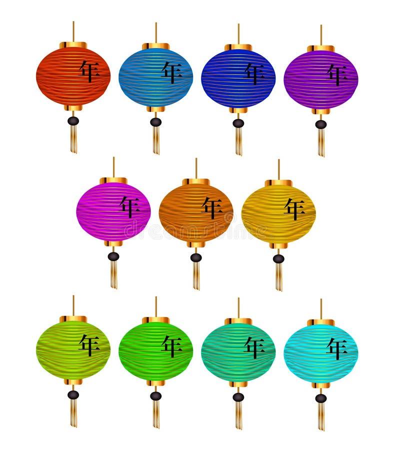 Satz farbige chinesische Laternen Chinesisches neues Jahr Glückwunschhieroglyphe Auch im corel abgehobenen Betrag stock abbildung