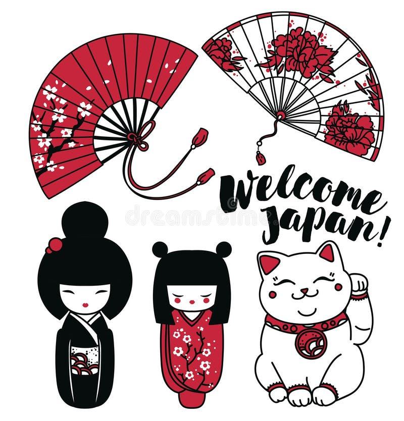 Satz nette traditionelle Andenken von Japan oder von einen anderen asiatischen Ländern vektor abbildung