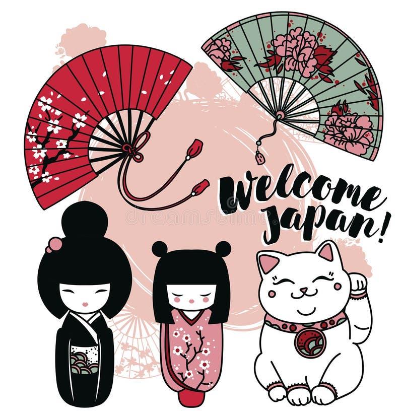 Satz nette traditionelle Andenken von Japan oder von einen anderen asiatischen Ländern stock abbildung
