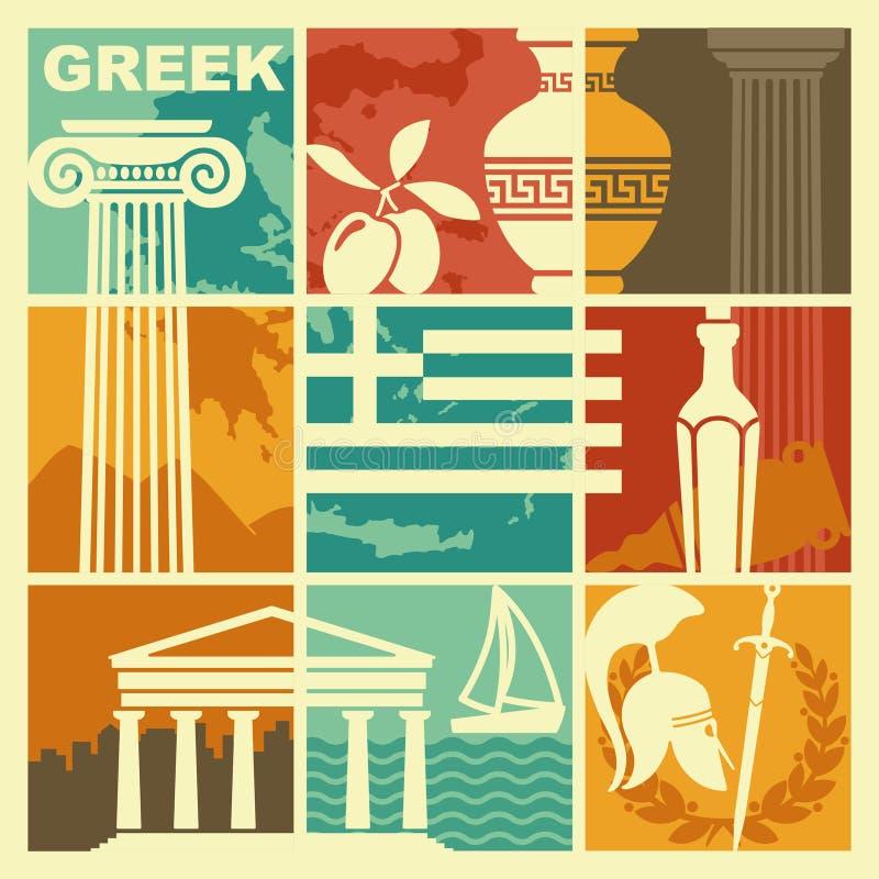 Satz Vektorbilder auf dem Thema von Griechenland vektor abbildung